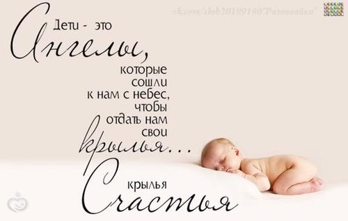 Поздравление малышке родителям