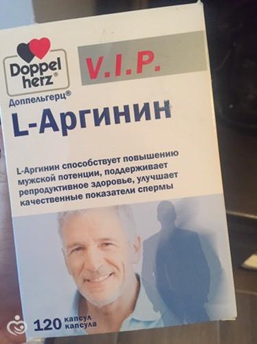 Доппельгерц аргинин инструкция